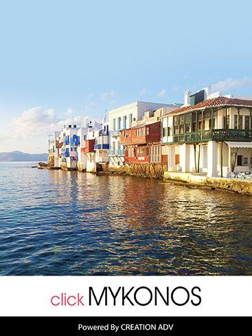Click Mykonos