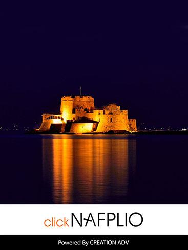 Click Nafplio
