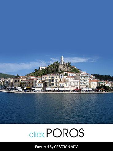 Click Poros