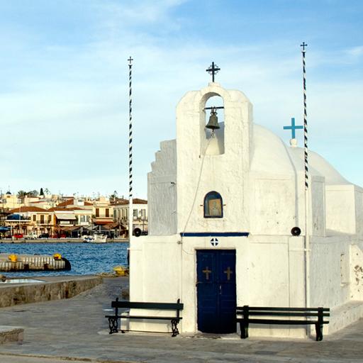 Click Aegina
