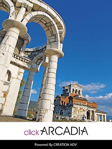 Click Arcadia