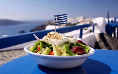 Greek Gastronomy