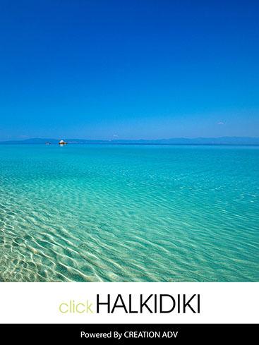 Click Halkidiki