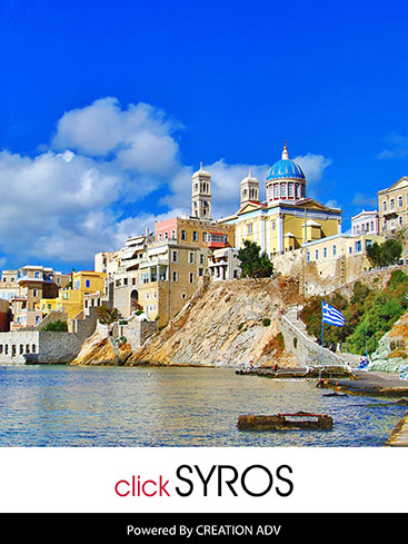 splash 367X489syros