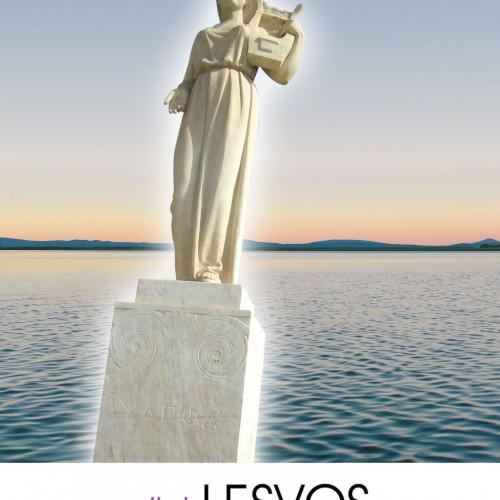 Click Lesvos